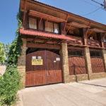 Гостевой дом «Шевченко-44»