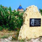 Памятник Махно