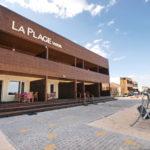 Отель «La Plage»