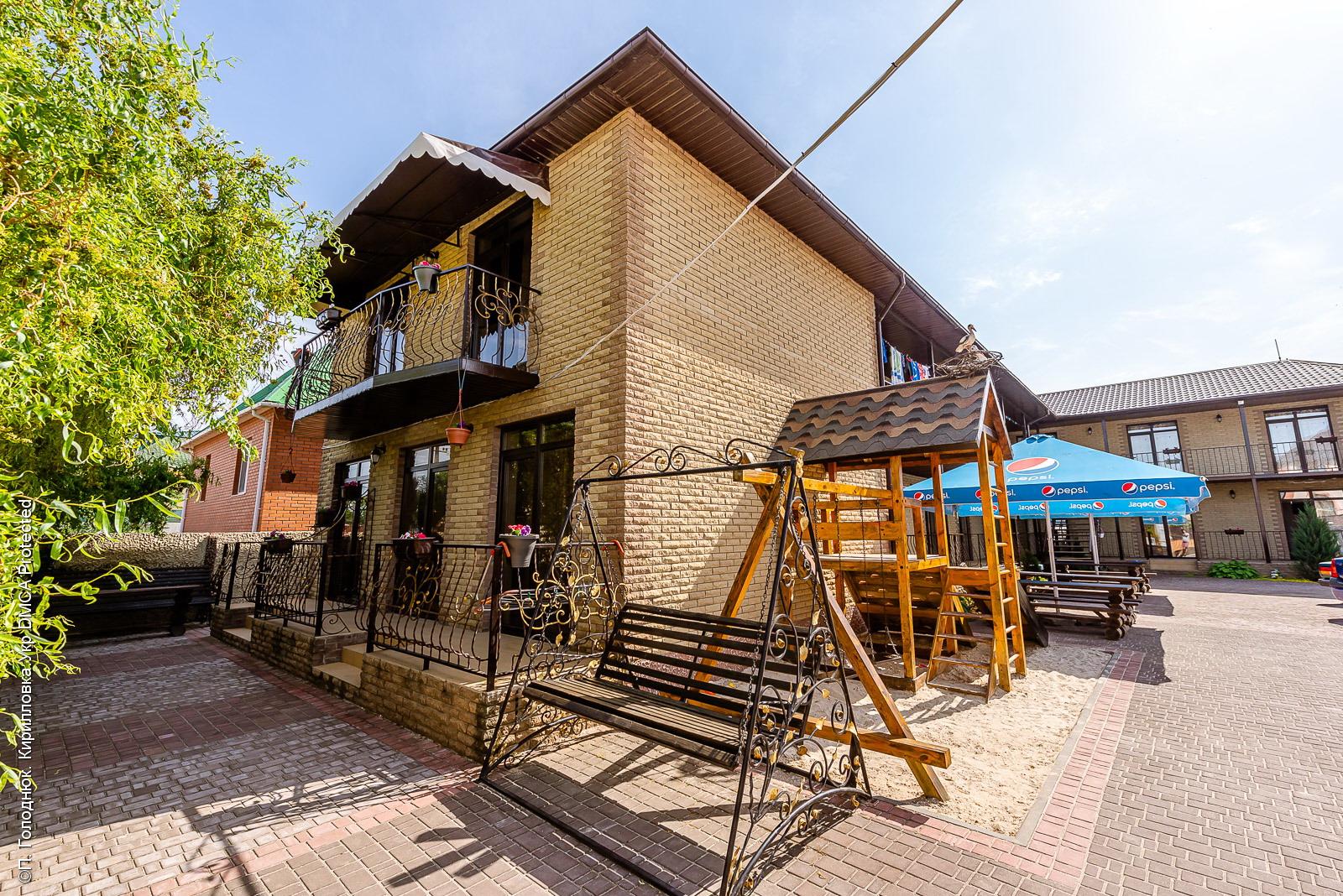 Гостевой дом «Амиго»