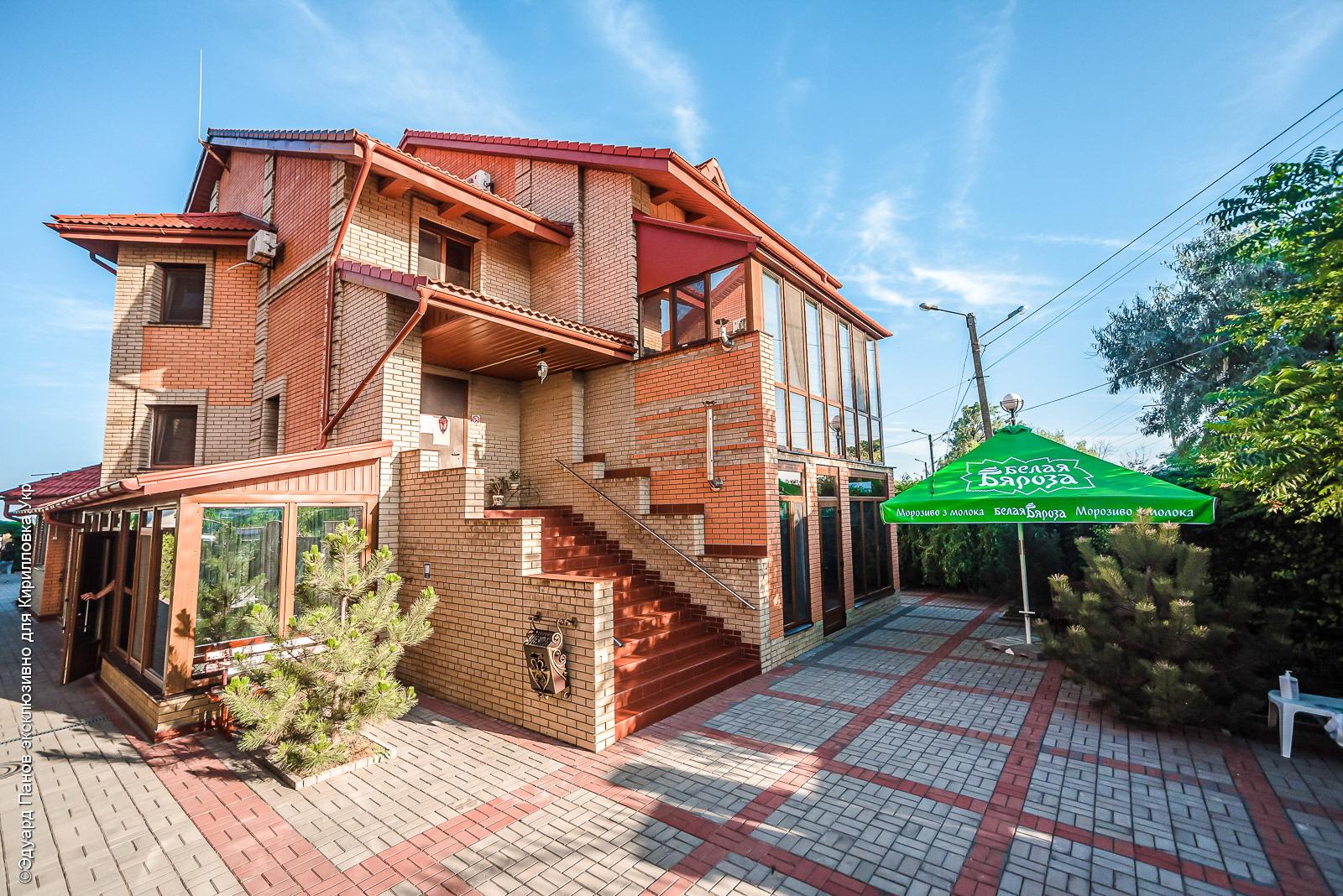 Мини-отель «Амальтея»