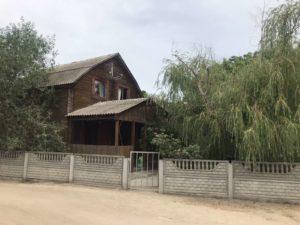 Гостевой дом «У Евгения»