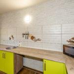 Первая кухня
