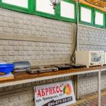 Гостевой двор «Абрикос»